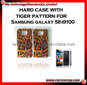 Hard Case With Tiger Pattern for Samsung Galaxy Sii-I9100 (MSGSII -16)