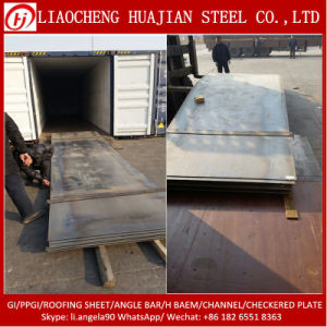 Q235 Ms Carbon Hot Rolled Steel Sheet with OEM Manufacture pictures & photos
