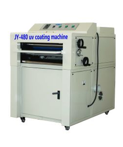 480mm/18inch UV Coating Machine (YH-480) pictures & photos