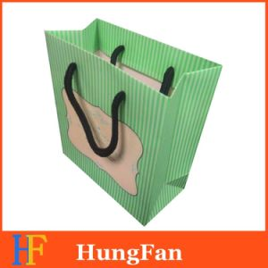 2017 Hot Selling Luxury Designed Gift Paper Bag pictures & photos