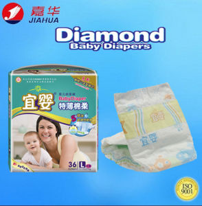 Personal Care Baby Goods Diaper pictures & photos