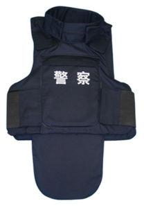 Wholesale Whole-Body Protection Soft Bullet-Proof Vest (SDLB-1J) pictures & photos