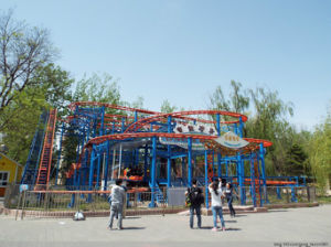 Spin Pulley Playground Equipment for Theme Park pictures & photos