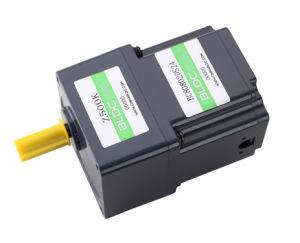 BLDC Gear Motor Bc8080