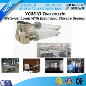 Two Nozzle Water Jet Loom with Electronic Storage System pictures & photos
