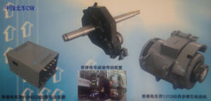 Yx17 Electric Drive System