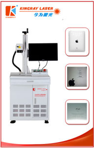 Watch-10W/20W/30W/50W Fiber Laser Marking/Engraving Machine