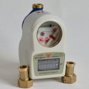 Dial and Counter Types Water Meter with RF Card (contactless) pictures & photos