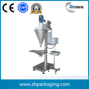 Automatic Powder Filling Machine (ZH-1A) pictures & photos