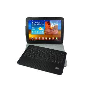 Bluetooth Keyboard Case for Galaxy Tab 10.1 (APM-103)