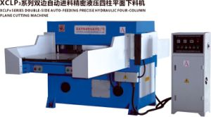 2014 Hot Sale Hydraulic Sheet Material Cutting Machine with Double-Side Feeding Table pictures & photos