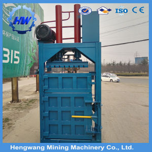 China Manufacturer Hydraulic Waste Plastic Bottle Press Baler Machine (HW) pictures & photos