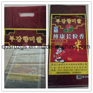 China Made Plastic Woven Bag for Rice with Handle pictures & photos