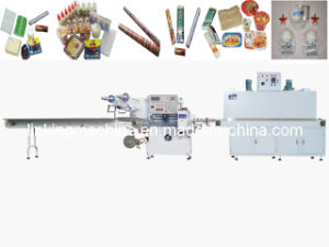 Tcj-Zs Full Automatic Heat Shrink Packaging Machine pictures & photos