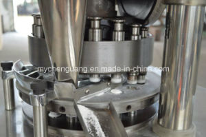 CE Pill Rotary Tablet Pressing Machine pictures & photos