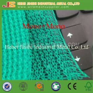 Virgin HDPE Agricultural Round Yarn Sun Shade Net pictures & photos