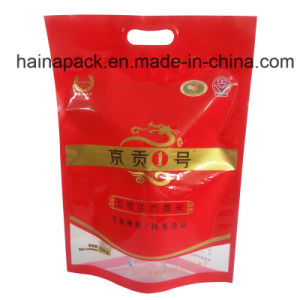 Large Plastic Compound Printing Food Packaging Bag