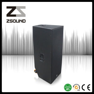 Zsound P153 PRO Outdoor PA Speaker Portable Speaker Multimedia Speaker pictures & photos