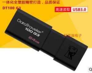 Hot Sell 3.0 Dt100g3 USB Flash Drive pictures & photos
