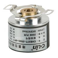 Diameter 37mm Servo Rotary Encoder Chb37t-2500-4p with 8mm Shaft pictures & photos