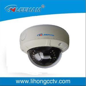 IR Dome Camera of 2 Mega-Pixel CMOS Sensor (LH27-1079HPO-1-IR1)