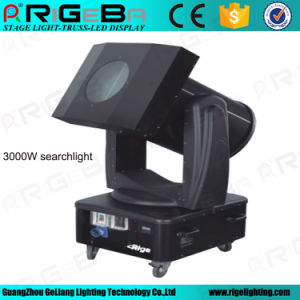 Outdoor Stage Light Moving Head City Light Searchlight pictures & photos