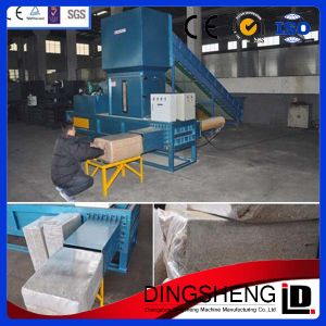 Widely Used Wood Shaving Rice Husk Peanut Shell Baler Machine pictures & photos