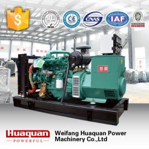 Diesel Generator for Sale, Dieselengine for Yuchai