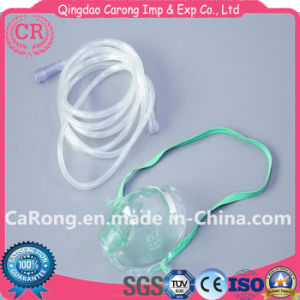 Disposable Medical Oxygen Mask with Nebulizer Tube pictures & photos