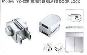 Yz-248 Stainless Steel, Zinc Alloy Glass Door Lock pictures & photos