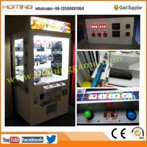 100% Sega Arcade Key Master Prize Game Machine, Prize Key Master Arcade Game Machine, Key Master Arcade Redemption Game Machine (eric@hominggame. COM)
