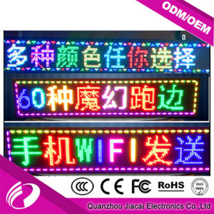 Programmable P10 Colorful LED Message Sign pictures & photos