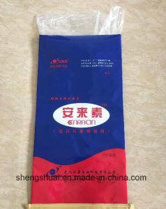 Side Gusset Plastic Compound Kraft Paper Bag 25kg Kraftpaper Sack with PP Woven Film