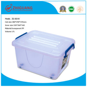 Top Quality Plastic Products Plastic Storage Box Household Food Container Gift Box Packing Box (ZG-303-B) pictures & photos