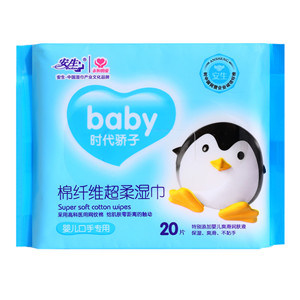 20 PCS Packed Super Cotton Non-Woven Soft Baby Wet Wipe pictures & photos