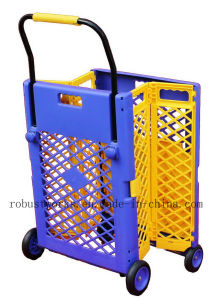 Extra Capacity Plastic Folding Shopping Cart (FC404C-1) pictures & photos