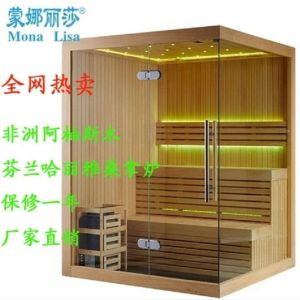 Monalisa Fashionable Mini Family Portable Sauna Room Sauna Cabin M-6031 pictures & photos