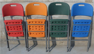Resin Plastic Folding Chair pictures & photos