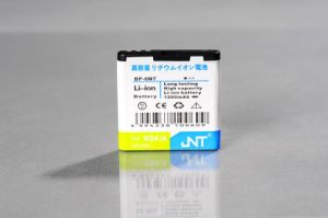 for Nokia Bp-6mt Battery pictures & photos