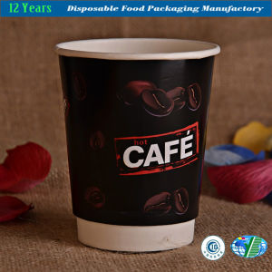 Customized Hot Coffee Paper Cup pictures & photos