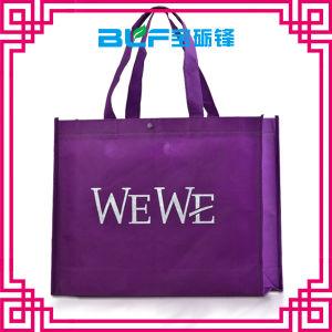 Non Woven Clothing Bag (BLF-NB101) pictures & photos