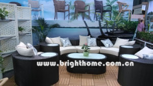 PE Rattan Hand-Woven Outdoor Furniture Bp-873 pictures & photos