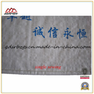 Feed Packaging PP Woven Bag/Sack with BOPP Film-Laminated pictures & photos