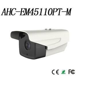 Ahd IR Waterproof Bullet Camera {Ahc-Em45110PT-M-IR8} pictures & photos