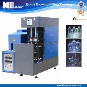 Semi Auto 5 Gallon Pet Bottle Blow Molding Machine (KM-12) pictures & photos