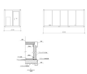 Container House for Switching Room pictures & photos