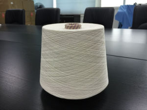Silver Cotton Yarn