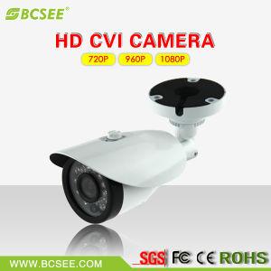 720p Waterproof HD IP Outdoor IR Security Onvif Camera (BV40DA-IP10H)