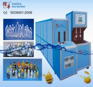 Semi-Automatic PP Juice Bottle Stretch Blow Molding Machine pictures & photos