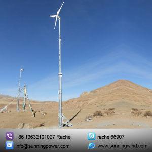 5kw Small Horizontal Wind Generator (SN-5000W)